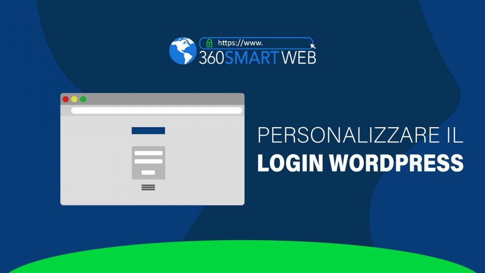 Personalizzare il Login WordPress